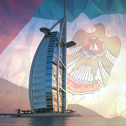 UAE Flag Burj al Arab
