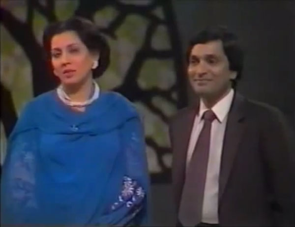 PTV 20th Birthday Show. 26 Nov 1984